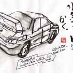 draw_水墨インプ