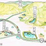 大石田(山形)