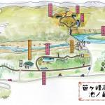 笹ヶ峰高原(長野)
