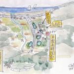 金蔵(石川)