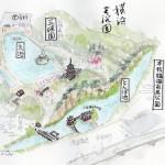 三溪園(神奈川)