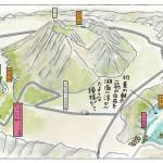 三瓶山(島根)