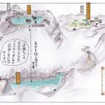 砥峰高原(兵庫県)
