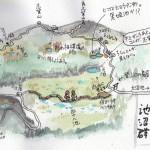 志賀山(長野)