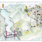 旧物部村(高知)