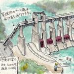 名倉ダム(岐阜)