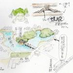 蛙股池(奈良)
