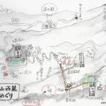 甲子山(福島)