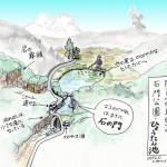 石門公園(徳島)