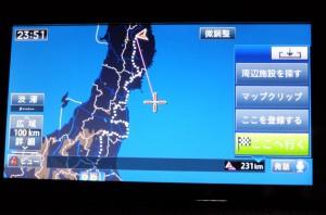 出発後、走行は1,000kmに。