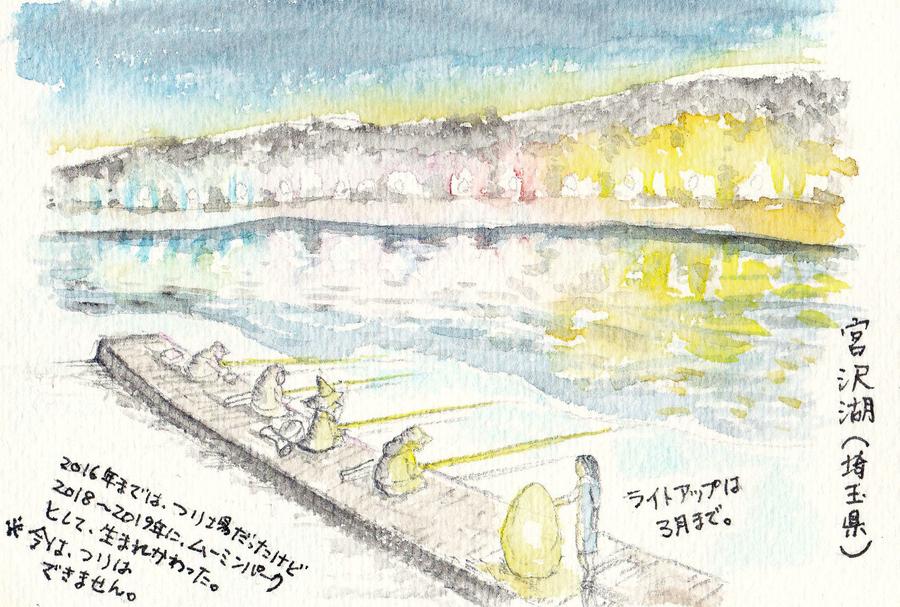 宮沢湖(埼玉)