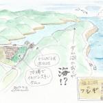 福上湖のフシギ(沖縄)