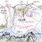 池の平 幻の池(静岡)