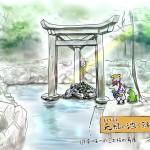 日本唯一の三又鳥居が立つ池