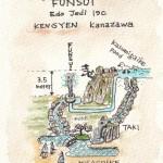日本最古の噴水池