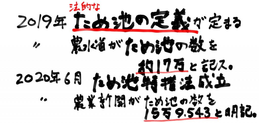 ぶんぶん画像_200629