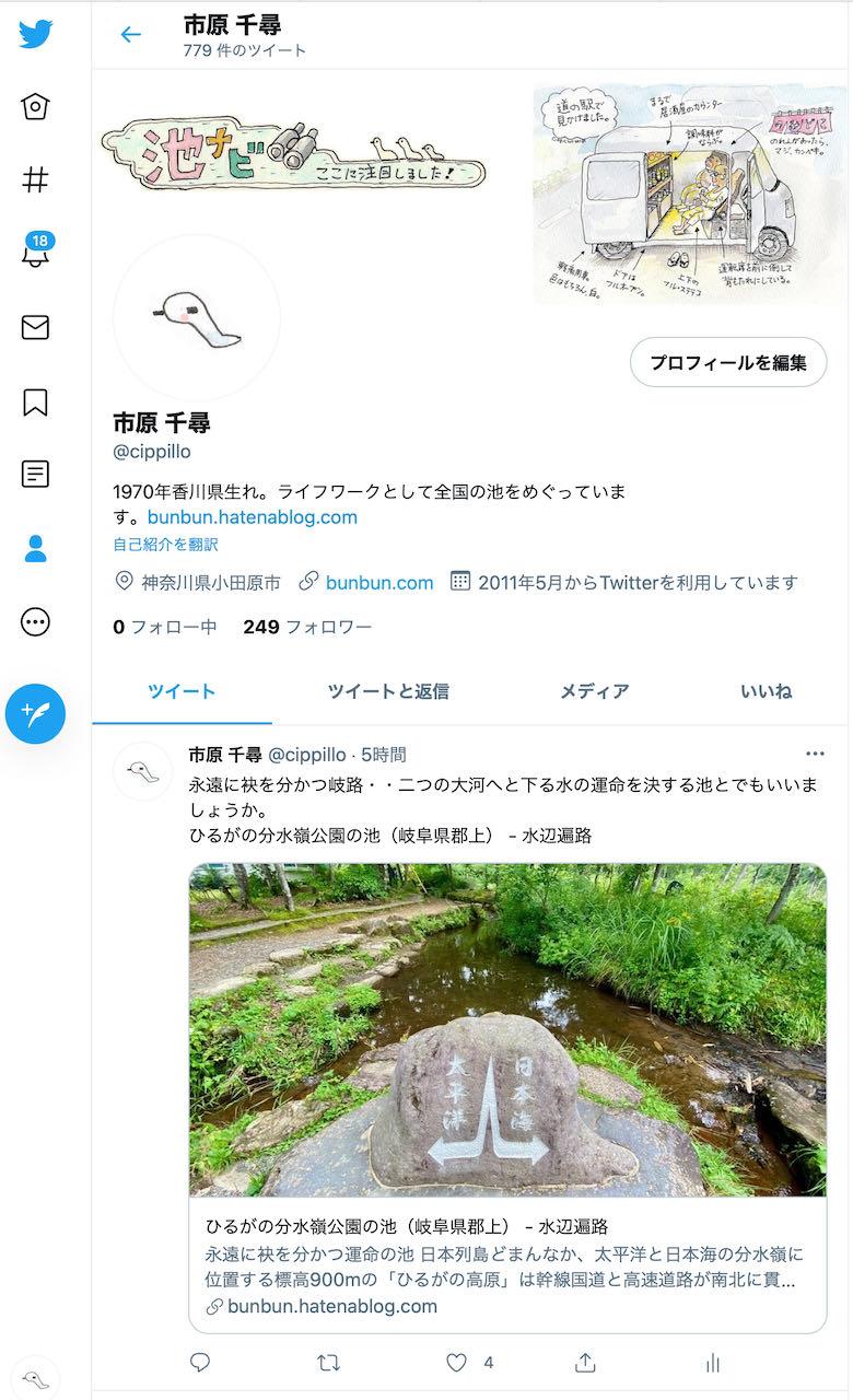 スクリーンショット 2021-04-05 15.16.51